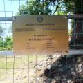 Inaugurazione grotta Mamma Lucia alla Serra