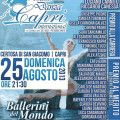 premio-danza-capri-agosto-2013-vivimedia